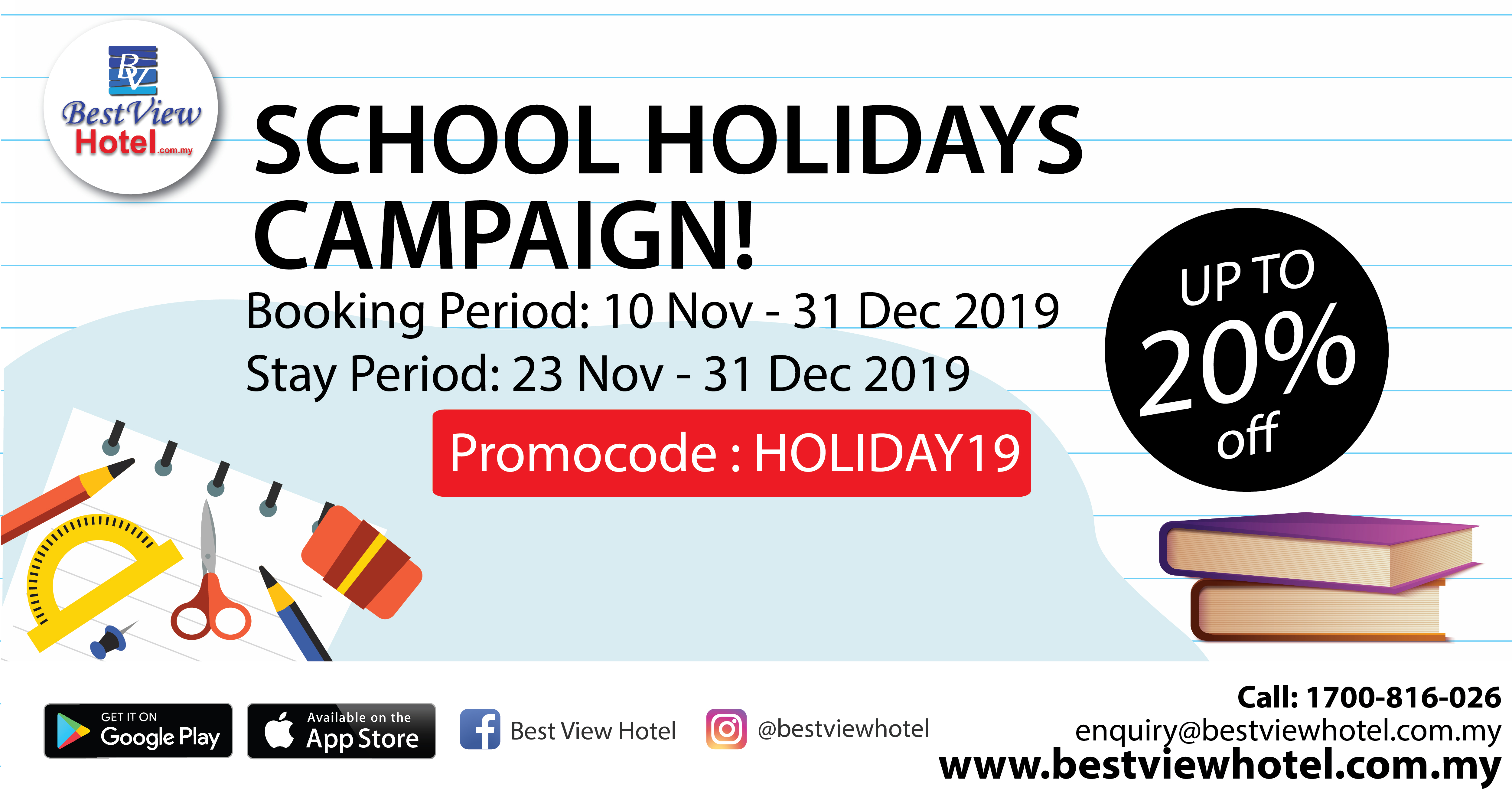 School Holiday Campaign!